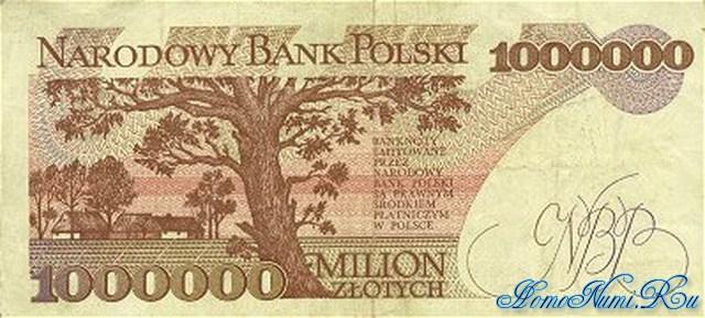http://homonumi.ru/pic/n/Poland/P-157a-b.jpg
