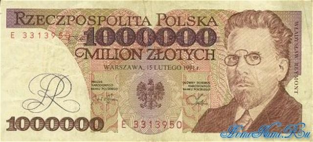 http://homonumi.ru/pic/n/Poland/P-157a-f.jpg