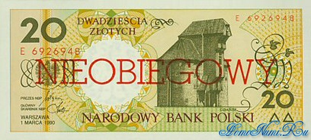 http://homonumi.ru/pic/n/Poland/P-168-f.jpg