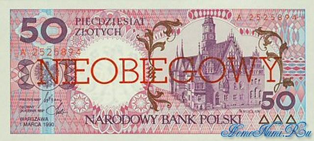 http://homonumi.ru/pic/n/Poland/P-169-f.jpg