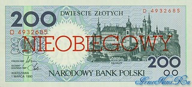 http://homonumi.ru/pic/n/Poland/P-171-f.jpg