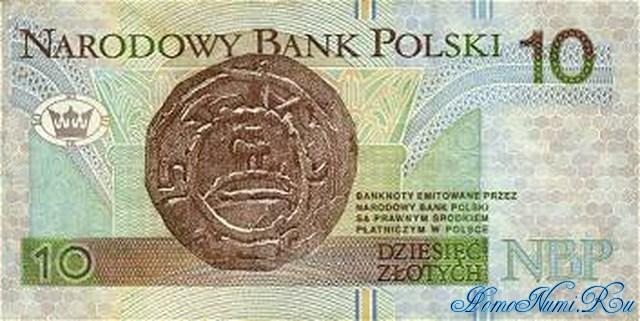 http://homonumi.ru/pic/n/Poland/P-173-b.jpg