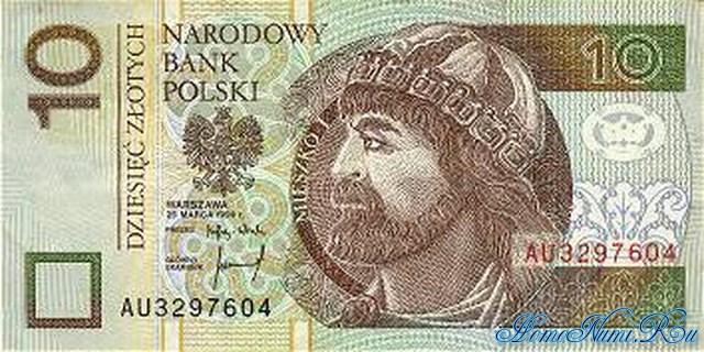 http://homonumi.ru/pic/n/Poland/P-173-f.jpg