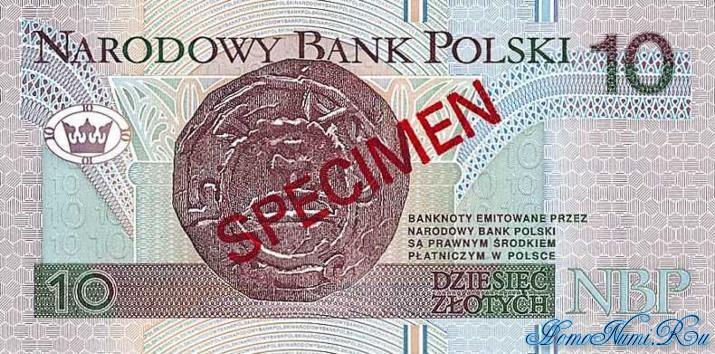http://homonumi.ru/pic/n/Poland/P-173s-b.jpg
