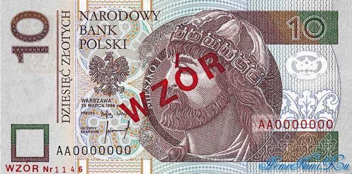 http://homonumi.ru/pic/n/Poland/P-173s-f.jpg