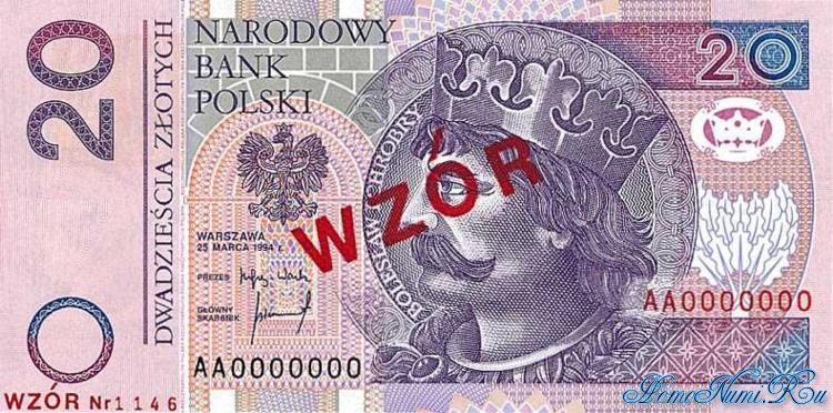 http://homonumi.ru/pic/n/Poland/P-174s-f.jpg