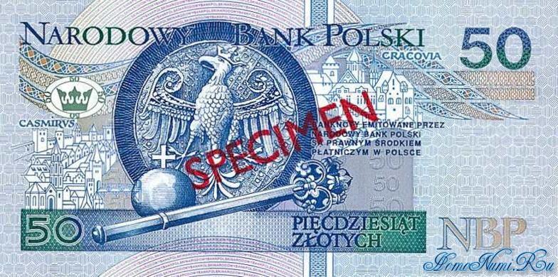 http://homonumi.ru/pic/n/Poland/P-175s-b.jpg