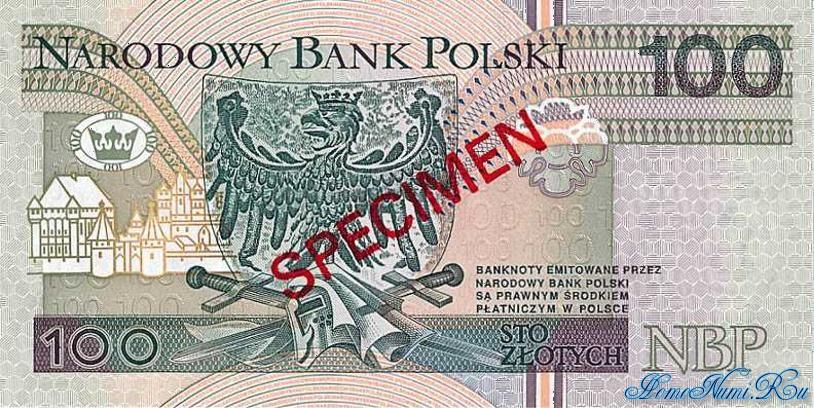 http://homonumi.ru/pic/n/Poland/P-176s-b.jpg
