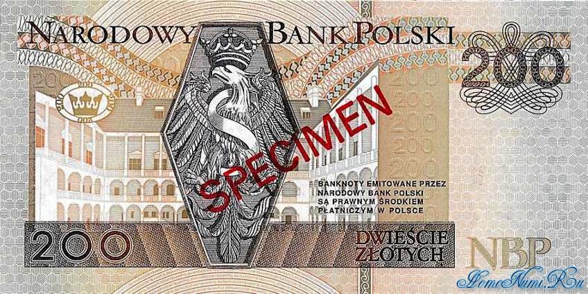 http://homonumi.ru/pic/n/Poland/P-177s-b.jpg