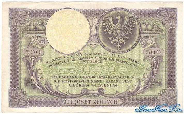 http://homonumi.ru/pic/n/Poland/P-58-b.jpg