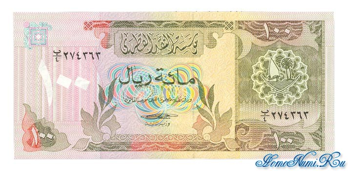 http://homonumi.ru/pic/n/Qatar/P-11-f.jpg
