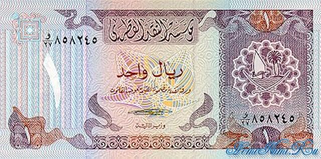 http://homonumi.ru/pic/n/Qatar/P-13-f.jpg