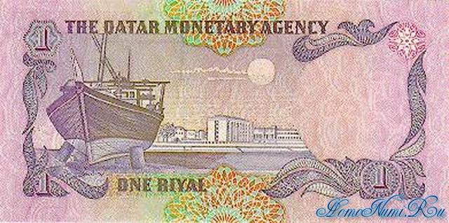 http://homonumi.ru/pic/n/Qatar/P-13a-b.jpg