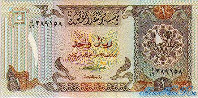 http://homonumi.ru/pic/n/Qatar/P-13a-f.jpg