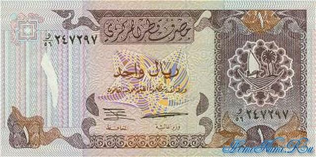 http://homonumi.ru/pic/n/Qatar/P-14-f.jpg