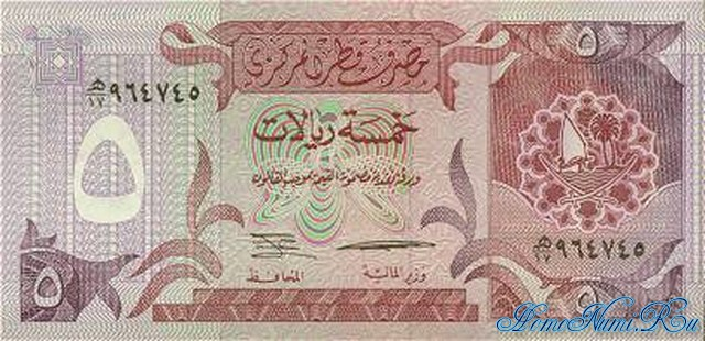 http://homonumi.ru/pic/n/Qatar/P-15-f.jpg
