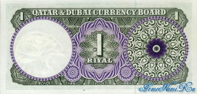 http://homonumi.ru/pic/n/Qatar/P-1a-b.jpg