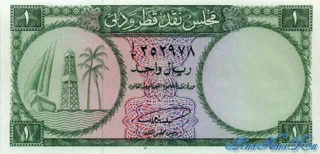 http://homonumi.ru/pic/n/Qatar/P-1a-f.jpg