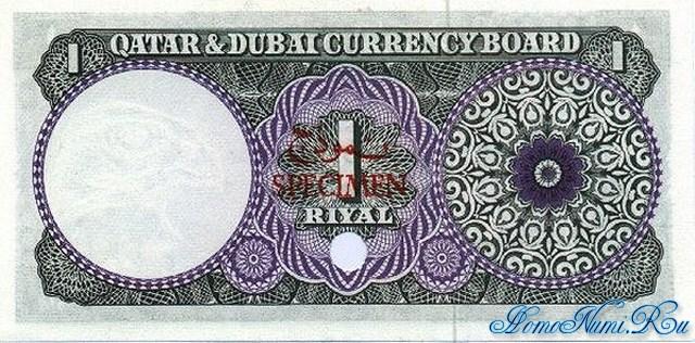 http://homonumi.ru/pic/n/Qatar/P-1s-b.jpg