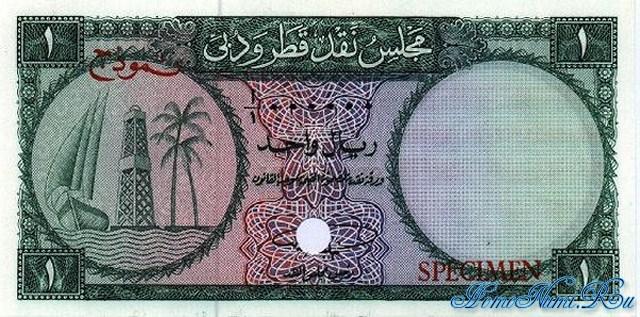 http://homonumi.ru/pic/n/Qatar/P-1s-f.jpg