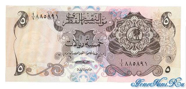 http://homonumi.ru/pic/n/Qatar/P-2-f.jpg
