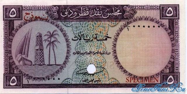 http://homonumi.ru/pic/n/Qatar/P-2s-f.jpg