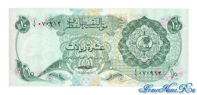 http://homonumi.ru/pic/n/Qatar/P-3-f.jpg