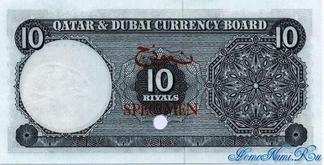 http://homonumi.ru/pic/n/Qatar/P-3s-b.jpg