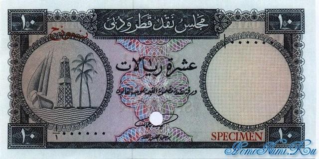 http://homonumi.ru/pic/n/Qatar/P-3s-f.jpg