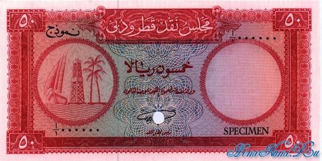 http://homonumi.ru/pic/n/Qatar/P-5s-f.jpg