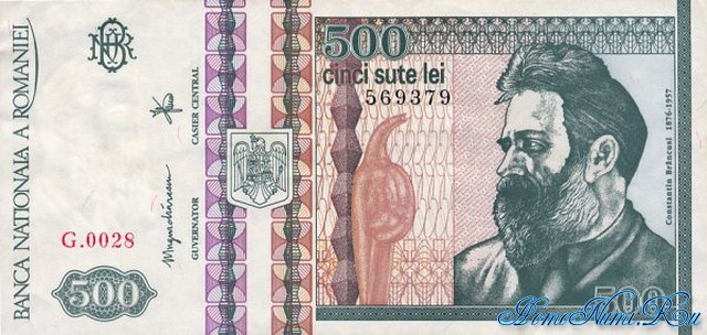 http://homonumi.ru/pic/n/Romania/P-101-f.jpg