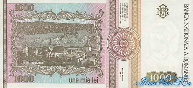 http://homonumi.ru/pic/n/Romania/P-102-b.jpg