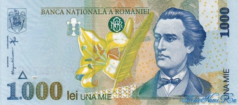 http://homonumi.ru/pic/n/Romania/P-106-f.jpg