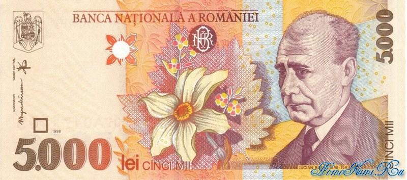 http://homonumi.ru/pic/n/Romania/P-107-f.jpg