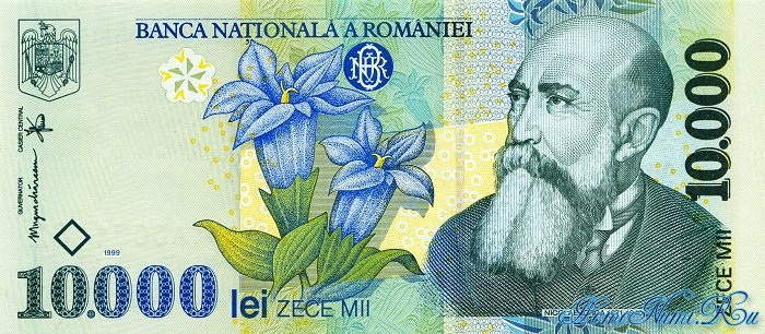 http://homonumi.ru/pic/n/Romania/P-108-f.jpg