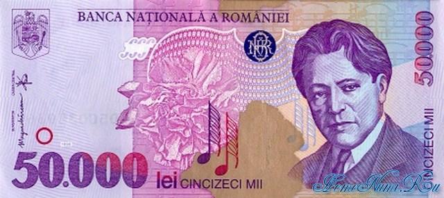 http://homonumi.ru/pic/n/Romania/P-109-f.jpg
