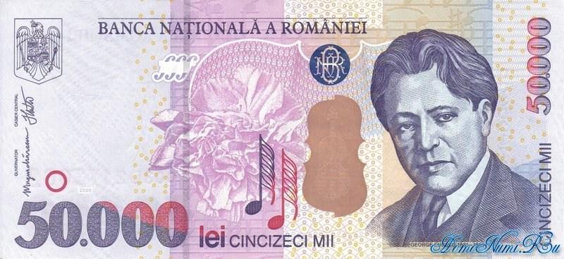 http://homonumi.ru/pic/n/Romania/P-109A-f.jpg