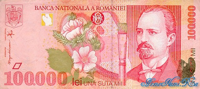 http://homonumi.ru/pic/n/Romania/P-110-f.jpg