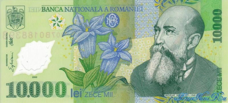 http://homonumi.ru/pic/n/Romania/P-112-f.jpg