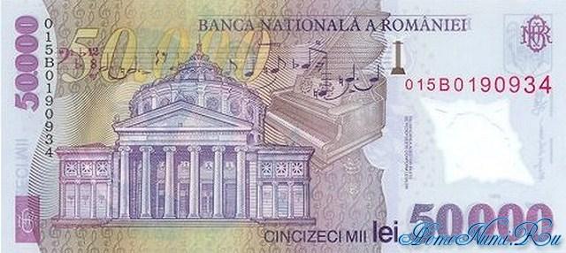 http://homonumi.ru/pic/n/Romania/P-113-b.jpg