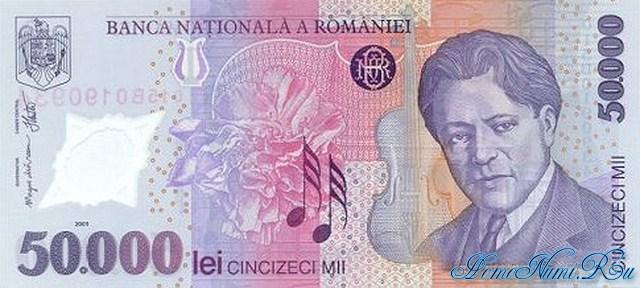 http://homonumi.ru/pic/n/Romania/P-113-f.jpg