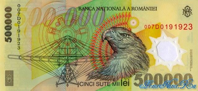 http://homonumi.ru/pic/n/Romania/P-115(a)-b.jpg