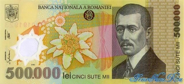 http://homonumi.ru/pic/n/Romania/P-115(a)-f.jpg