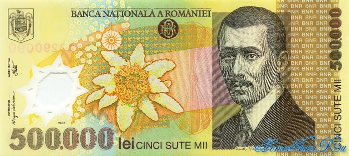 http://homonumi.ru/pic/n/Romania/P-115(b)-f.jpg