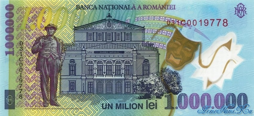 http://homonumi.ru/pic/n/Romania/P-116-b.jpg