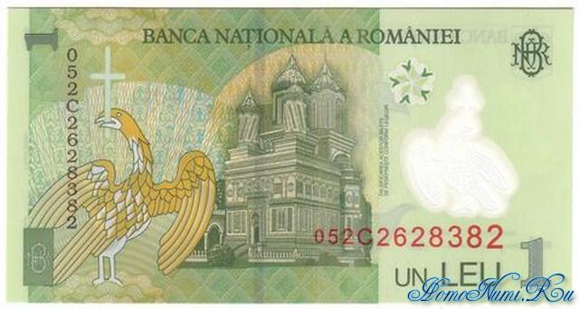 http://homonumi.ru/pic/n/Romania/P-117-b.jpg