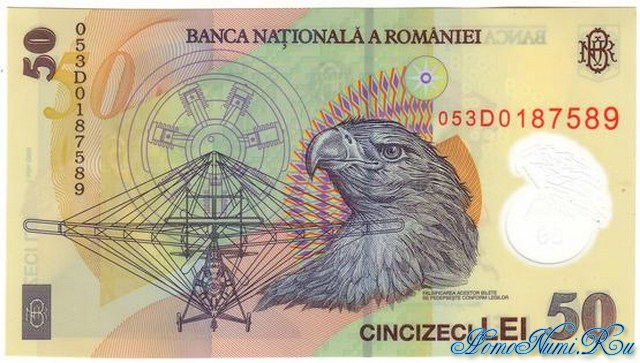 http://homonumi.ru/pic/n/Romania/P-120-b.jpg
