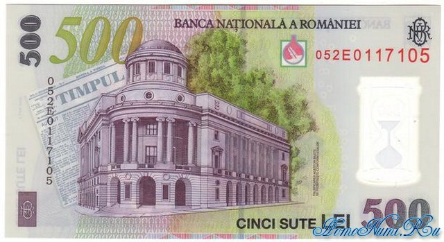 http://homonumi.ru/pic/n/Romania/P-122-b.jpg