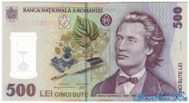 http://homonumi.ru/pic/n/Romania/P-122-f.jpg