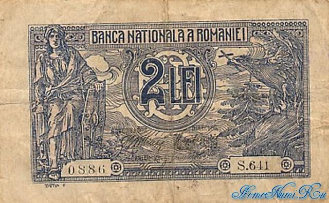 http://homonumi.ru/pic/n/Romania/P-18-f.jpg